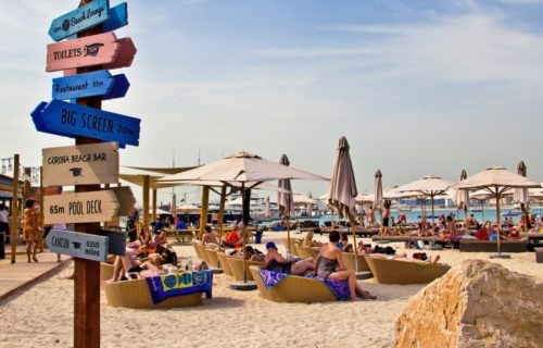Barasti Beach club Dubai - 7