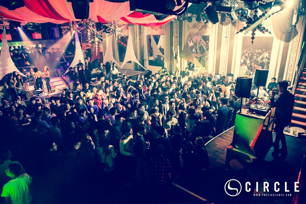 Circle Nightclub 41st Street New